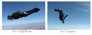 polet v aerotrube AXIS Flight School bodyfly indoor skydiving 01 5