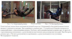 polet v aerotrube AXIS Flight School bodyfly indoor skydiving 01 6